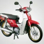 Honda Menjual Motor Bebek Legendaris Yang Diproduksi Baru