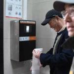 China Telah Menerapkan Bio Recognition Technology