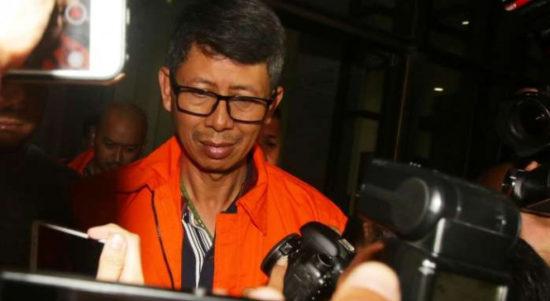 KPK Menahan Beberapa Orang atas Kasus Kamar Mewah di Sukamiskin