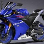 Penampilan Yamaha R25 Bakal Berbeda Drastis