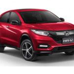 Honda Mengumumkan Harga HRV Terbaru