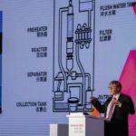 Bill Gates Pamerkan Toilet Futuristik