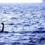 4 Pemuda Di Kebumen Hilang Terseret Ombak Pantai Selatan