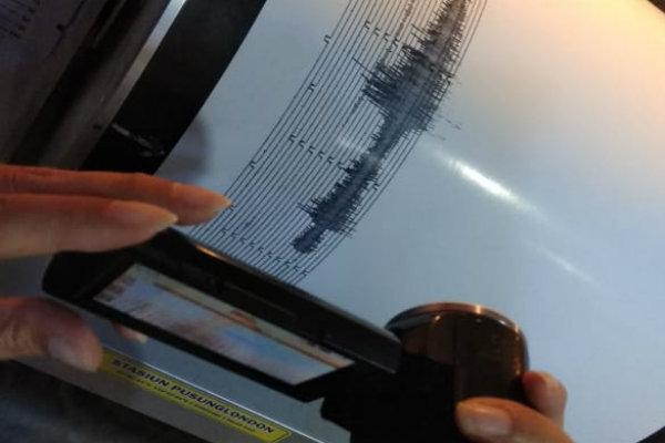 BMKG Tempatkan 6 Seismograf Guna Memantau Aktivitas Anak Krakatau